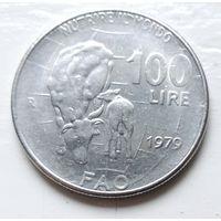 Италия 100 лир, 1979 Продовольственная программа - ФАО 2-10-13