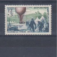 [349] Франция 1955. Авиация.Воздушный шар.
