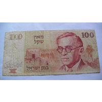 Израиль 100 шекелей 1979г. 3415203513 распродажа