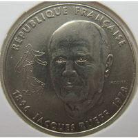 Франция 1 франк 1996 г. 100 лет со дня рождения Жака Рюефа. В холдере (gk)