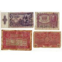 Австрия. 4 банкноты