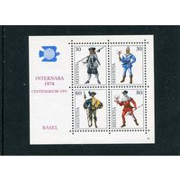Швейцария. Доставка почты, почтальоны, блок