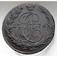 5 копеек 1776 ЕМ Супер сохран