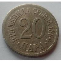 """Сербия 20 пара 1884 """"Герб"""""""