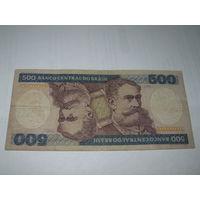 Бразилия - 500 крузейро