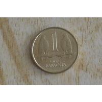 Замбия 1 квача 1992