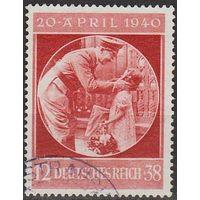1940 - Рейх - 51 годовщина Гитлера Mi.744 _8,0 EU