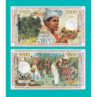 [КОПИЯ] Мартиника 5000 франков 1960 г. Образец.