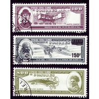 3 марки 1988 год Коморские острова Пионеры авиастроения 848-849,853