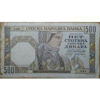 500 динаров - 1941