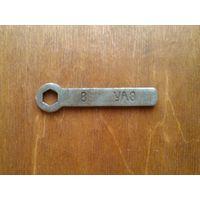 Ключ гаечный 8 УАЗ