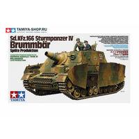 35353 TAMIYA Немецкое самоходное орудие Sturmpanzer IV BRUMMBAR, поздняя версия с 2 фигурами (1:35)