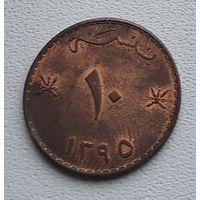 Оман 10 байз, 1975 8-2-8
