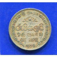 Шри Ланка 1 рупия 1978