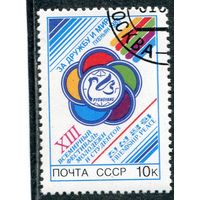 СССР 1989.. Фестиваль молодежи в Пхеньяне