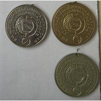 Межотраслевая республиканская спартакиада профсоюзов Беларуси (3 медали)