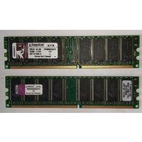 Оперативная память 2 по 512 Мб. Одним лотом.