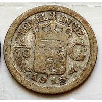 Голландская Ост-Индия 1/10 гульдена, 1915 1-7-15