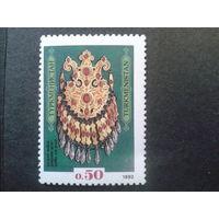 Туркменистан 1992 Драгоценности, украшение