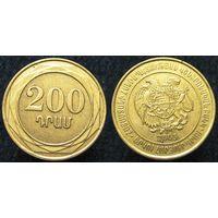 W: Армения 200 драм 2003 (1047)