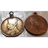 Наполеон и Александр 1 жетон и медаль на 100 лет войны 1812 года