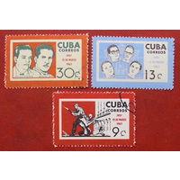Куба. Известные люди. ( 3 марки ) 1963 года.