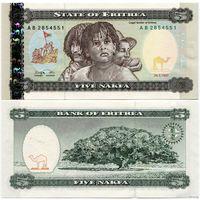 Эритрея 5 накфа 1997 год  UNC