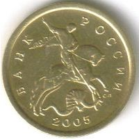50 копеек 2005 год сп (СПМД)_состояние AU