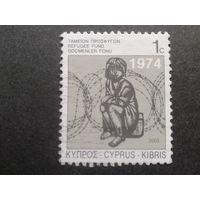 Кипр 2003 стандарт