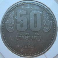 Лаос 50 кипов 1985 г. 10 лет образованию Народно-Демократической Республики