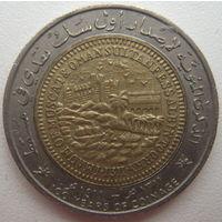 Оман 100 байз 1991 г. 100 лет чеканки монет