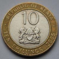 10 шиллингов 2005 Кения
