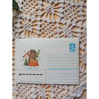 Зарубин конверт с новым годом