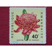 Руанда 1968г. Цветы.