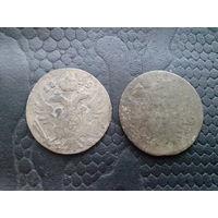 5 грош 1825 и 18(..)