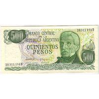 Аргентина, 500 песо, 20.311.194D, UNC