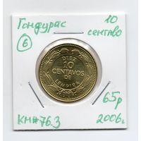 Гондурас 10 сентаво 2006 года -6