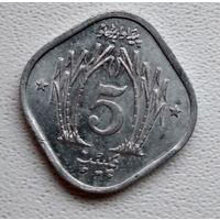 Пакистан 5 пайс, 1974 Полумесяц и памятник под надписью 6-3-49