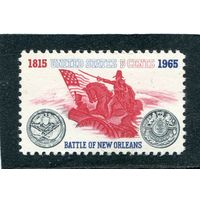 США. 150 лет битвы при Новом Орлеане