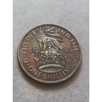 Британия 1 шиллинг 1940г серебро