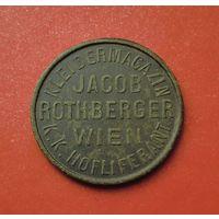 Иудаика, рекламный жетон венского магазина одежды Якова Ротбергера, редкий