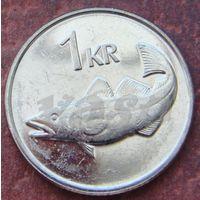 5524:  1 крона 2011 Исландия