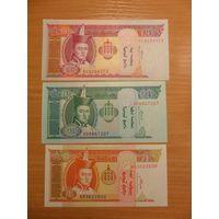 Монголия 5,10,20 тугриков-цена за три