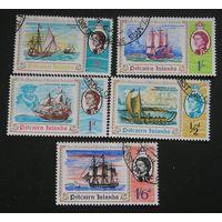 Осторов Питкэрн, Парусники 1967, серия марок