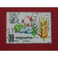 Испания 1981г. Урожай.