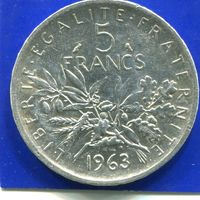 Франция 5 франков 1963 , серебро
