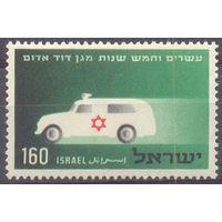Израиль Красный Крест автомобиль МЧС