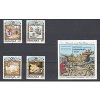 Корабли. Колумб. Багамы. 1989. 4 марки и 1 блок. Michel N 690-693, бл56 (21,0 е)