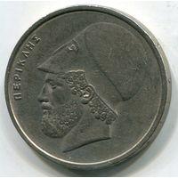 ГРЕИЯ - 20 ДРАХМ 1982