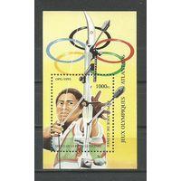 Гвинея Олимпиада 1996г.